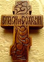Резьба. Крестик с АРХАНГЕЛАМИ