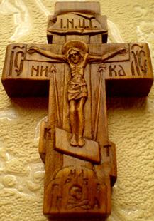 Резной крестик с ликами Св. Николая Чудотворца и Св. Митрополита Московского и Всея Руси Алексия