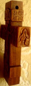 Дерево. Крестик с образами Св. Николая Чудотворца и Св. Митрополита Московского и Всея Руси Алексия