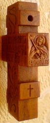 Резьба. Крестик с образами Св. Николая Чудотворца, Св. Арх. Михаила и Св. Георгия Победоносца
