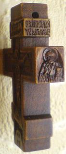 Резьба. Крестик с образами Св. Николая Чудотворца и Св. прп. Серафима Саровского Чудотворца