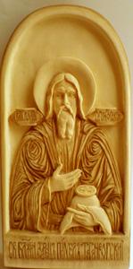 Резная икона. Святой Блаженный Старец Павел Таганрогский