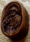 Иконка Николая Чудотворца