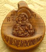 Резной образок. Иконка Богородицы Владимирская.