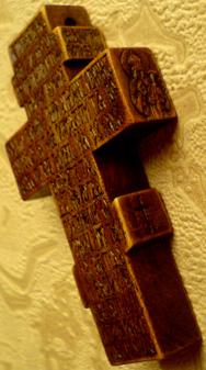 Резной деревянный крестик с иконками