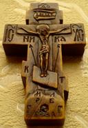 Резной деревянный крестик с образками