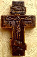 Резной крестик с образом Прсвт. Бцы. Иверская    и ликом Св. Архангела Михаила
