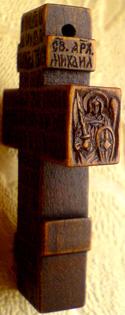 Ручная резьба. Крестик с ЛИКАМИ святых.