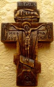 Резной крестик с ЛИКАМИ Св. прп. Серафима Саровского Чудотворца и Св. князя Александра Невского