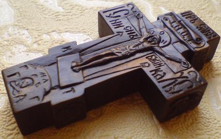 Резной деревянный крестик с ЛИКАМИ Святого праведного исповедника Иоанна Русского   и Св. Благоверного князя Вячеслава