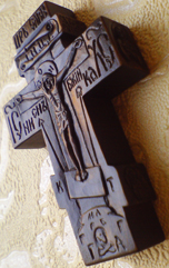 Резной крестик с ЛИКАМИ Святого праведного исповедника Иоанна Русского   и Св. Благоверного князя Вячеслава.