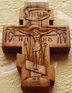 Крест. Абрикос