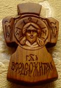 Маленький резной деревянный крестик. СПАС