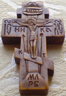 Резной деревянный крестик