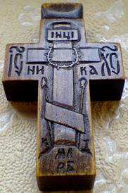 Нательный крестик c Ликами Илии и Богородицы
