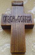 Нательный крестик c образом св. Илии и Богородицы