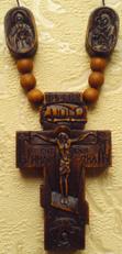 Образок нательный к крестику. Святой благоверный князь Олег Брянский