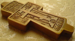 Параманный крест. Кипарис. Ручная резьба.