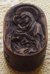 Образок Божией Матери Почаевская, к нательному крестику