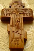 Нательный крестик с распятием