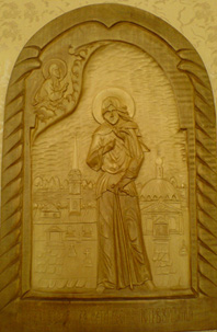 Резная икона. Святая Блаженная Ксения Петербургская
