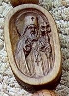 Иконка к крестику. Святитель исповедник Лука архиепископ Симферопольский и Крымский