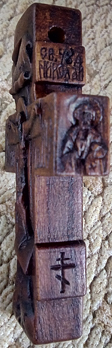 Нательный резной маленький деревянный крестик с образом Святого Николая Чудотворца, и образом пресвятой Богородицы Умиление. На обратной стороне крестика - молитва.