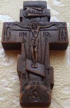 Крестик деревянный с образом БОГОРОДИЦЫ КАЗАНСКАЯ и СВЯТЫМ ПРП. СЕРАФИМОМ САРОВСКИМ. С Молитвой Честному Кресту