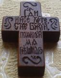 Нательный деревянный маленький крестик