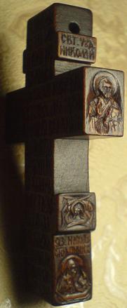 Резной нательный крестик из дерева со святыми: Св. Николай Чудотворец, Св. прп. Никита столпник, Св. Вонифатий, Покров Прсвт. Богородицы, СЕРАФИМЫ и с текстом из 90-го Псалма