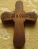 Резной деревянный нательный крестик православный