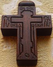 Маленький резной деревянный нательный крестик