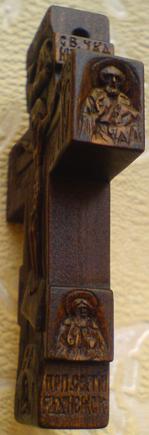 Резной нательный крестик из дерева со святыми: Св. Николай Чудотворец, Св. прп. Серафим Саровский, Св. прп. Сергий Радонежский, ПОКРОВ ПРЕСВЯТОЙ БОГОРОДИЦЫ и с текстом из 90-го Псалма