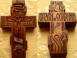 Ручная резьба. Крестик из дерева.