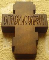 Резной деревянный нательный крестик