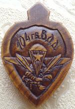 Резной медальон с эмблемой ВДВ.